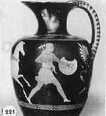An ancient greek pot